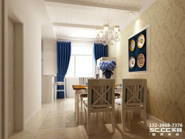 设计 理念护墙板与壁纸的配合诠释了传统欧式田园的设计风格,区域木制墙框与整体的统一让这部分空间不会显得独立。 主材 说明福乐阁乳胶漆、蒙娜丽莎大地砖