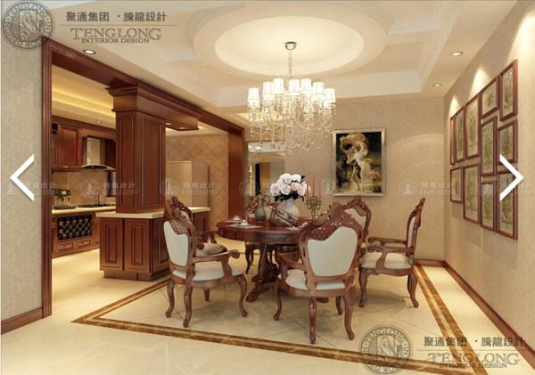 曹安景林苑200平别墅装修美式风格设计方案展示,腾龙别墅设计师成建飞作品,欢迎品鉴!