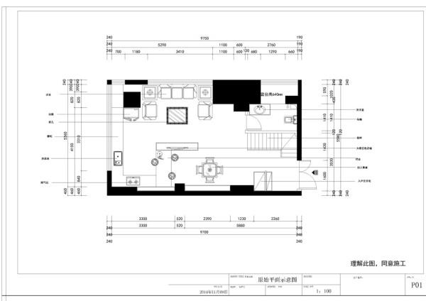 本户为红星国际一室一厅一厨两卫97平米的户型,首先入户是玄关共享,旁边是通往二楼卧室的楼梯,接着往里走是餐厅,右侧被我们用电视墙分为了客厅,接着往里走是一个开放式的厨房,整个空间都是一个开放式的空间。