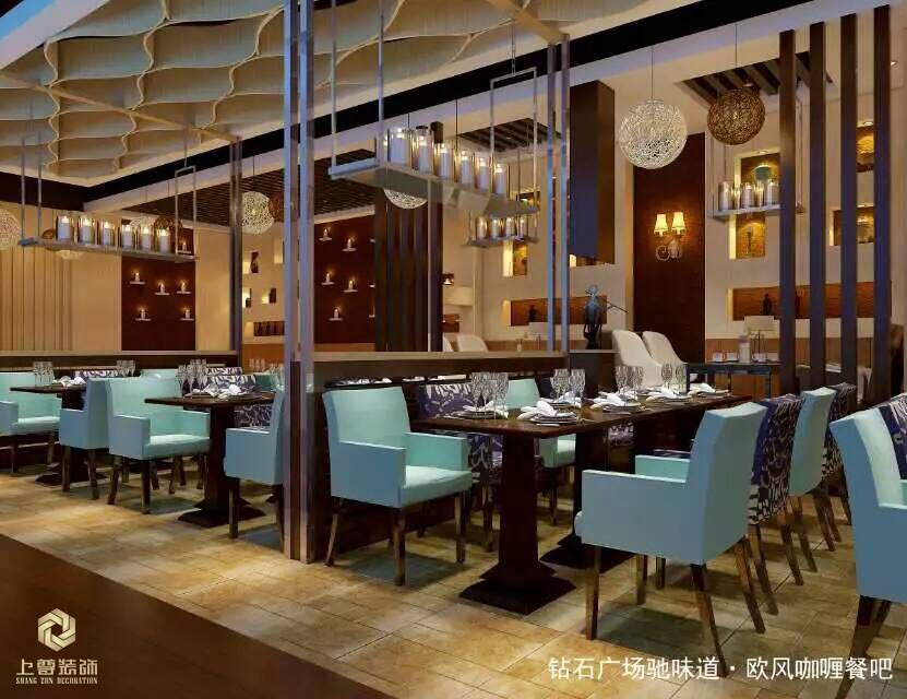 钻石广场欧式餐吧用餐区-新浪装修抢工长效果图