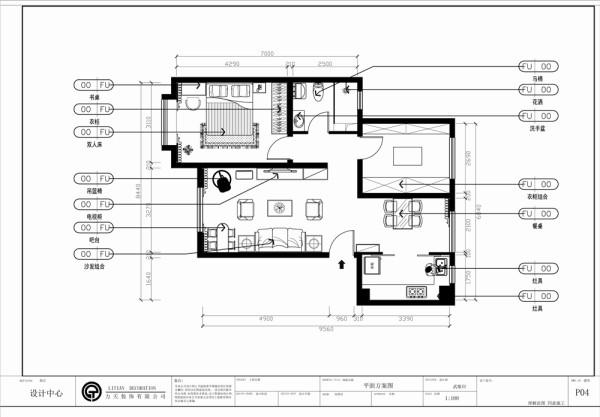 本案为远洋万和城两室两厅一厨一卫96㎡户型,整体户型空间算是比较大的,空间宽敞,布局规整,动线清晰。首先,从入户门入,左手边是客厅。