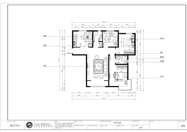 该户型规矩方正、南北通透,一进入户门,入户门左边是厨房,厨房我采用铝扣板吊顶,我将厨具都靠墙放置,增加活动空间。厨房有独立的窗户,易于通风换气。