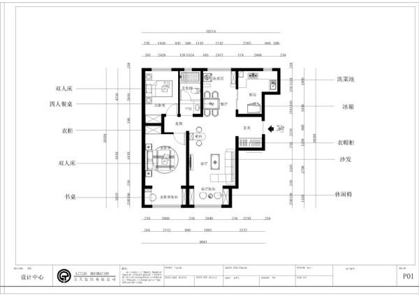 本户型位于碧桂园 两室一厅一厨一卫 114平米。入户及时玄关,逆时针看上面是厨房的位置,厨房有窗户通风和采光性较好,厨房左面是餐厅的位置,餐厅有阳台通风和采光性较好。