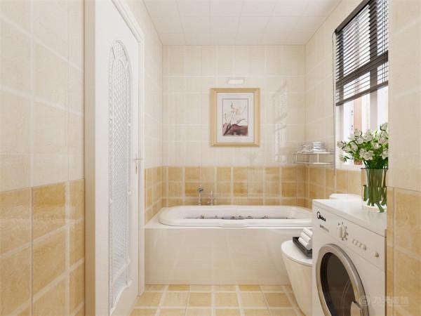 在卫生间的空间,墙面采用了上下砖的处理,上面是米白色的砖,下面是米黄色的砖,有一个很好的过度,他家的卫生间空间还是挺大的,于是便放置了一个浴缸。整体的方案就是这样。