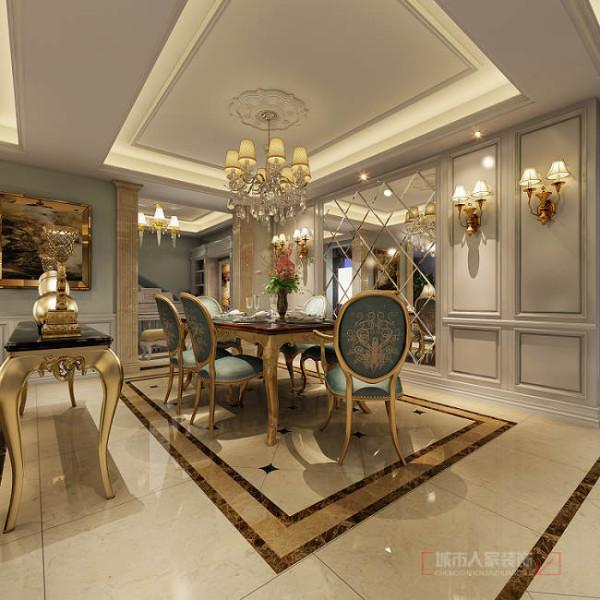华侨城天鹅堡150平米欧式装修 餐厅