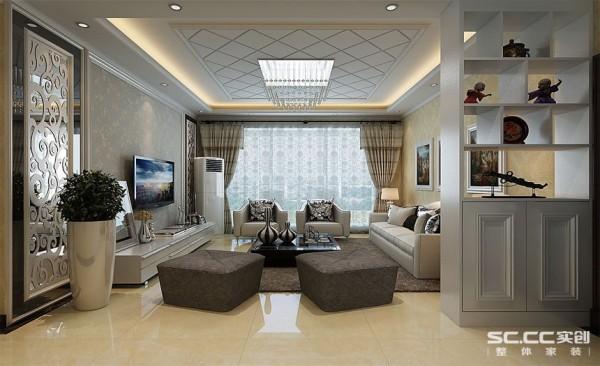 美景鸿城118平米三居室现代简约风格装修设计案例效果图--客厅