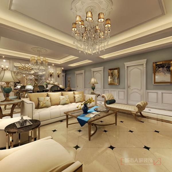 华侨城天鹅堡150平米欧式装修 客厅