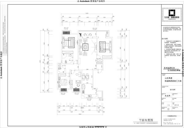 生活家装修效果图——高速花园150平新中式风格