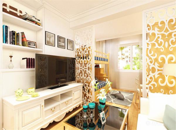 在本套方案的设计中,把客厅的区域划分为两个空间。一个为儿童房,另一半是客厅,因为业主家有两个孩子,所以在儿童房中用了上下铺和双人的书柜,