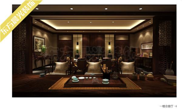 会所中式装修会客厅设计效果图有着卓尔不凡的独特气质,古朴典雅时尚高端,让人体会中式设计里的高贵气质。