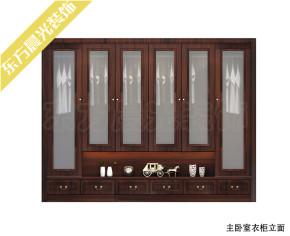 中式 四合院 室内设计 大户型 效果图 别墅 典雅 餐厅 卧室 其他图片来自北京东方晨光装饰公司在大户型中式四合院设计装修效果图的分享
