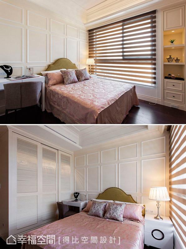 内置感应式灯光的卧室衣柜,选择以百叶方式作为门片,既符合新古典元素也兼具透气效果,并与床头壁板造型呼应。