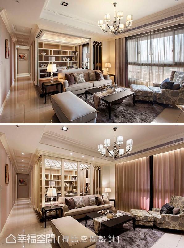 以两道连动式拉门与架高10公分的地坪,让书房拥有公共区域与私领域的双重身份,贴心留给屋主更多使用的自由空间。