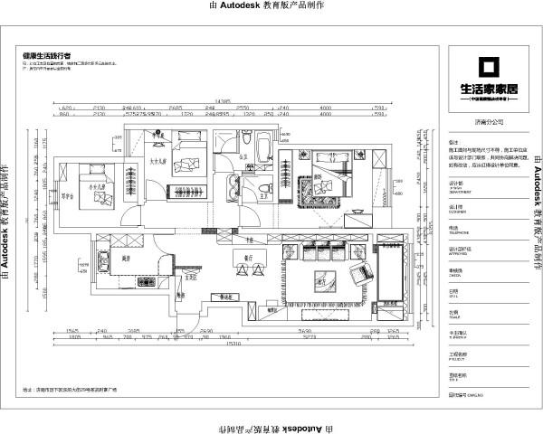 中建枫栖地126平美式装修案例效果图