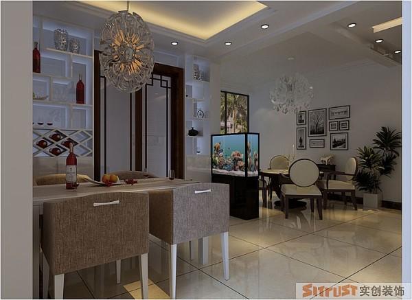 天地湾 142平三居室 现代简约风格 装修设计案例-餐厅  两个就餐区,为业主提供了选择的余地,地面的鱼缸,增加了空间的乐趣。