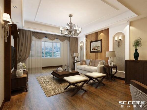 客厅背景木制墙板和餐厅相呼应,两边的弧形造型营造美式感觉