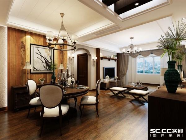 通过吊顶划分不同区域,餐厅背景墙运用木制墙板,搭配顶面石膏板离缝,代表无拘束的原型餐桌,营造美式的感觉