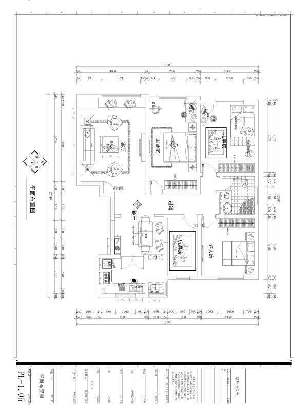 龙泊桂园 137平四居室 美式风格 装修设计案例-户型图-平面布置方案
