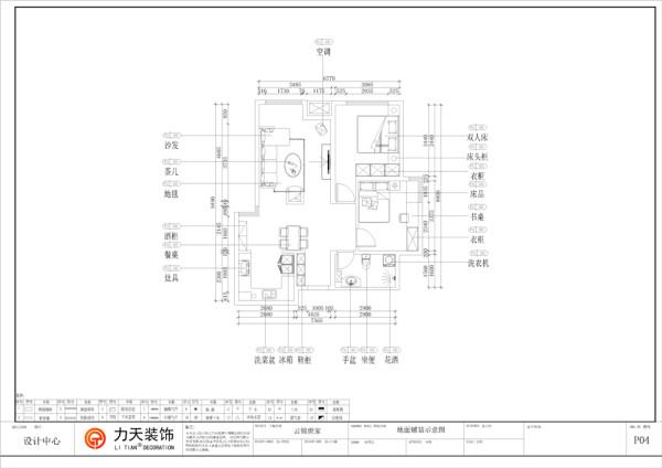 本案为云锦世家两室两厅一厨一卫98㎡户型。首先从入户进入是一个小的玄关,左手边有一个放鞋柜的镂空区域。之后是整个客餐厅区域。对着客餐厅区域的是厨房。