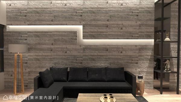 文化石成为沙发背墙,中间内嵌一道线形光源,展现视觉上的层次美感。 (此为3D合成示意图)