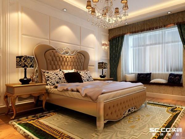 采用传统欧式家具,背景采用欧式软包使人舒服。