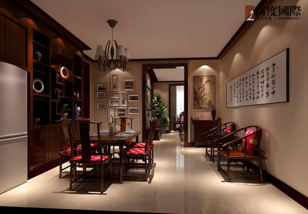100平米新中式  高度国际装饰 餐厅