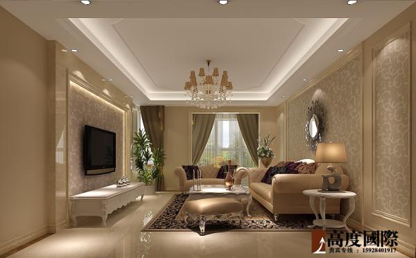 现代欧式  高度国际装饰案例 客厅效果图