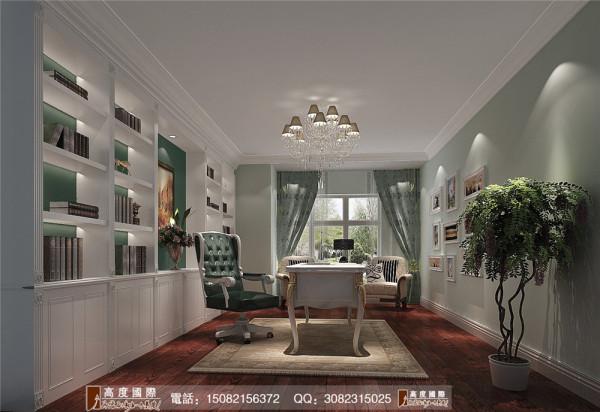 四海逸家书房细节效果图-----高度国际装饰设计