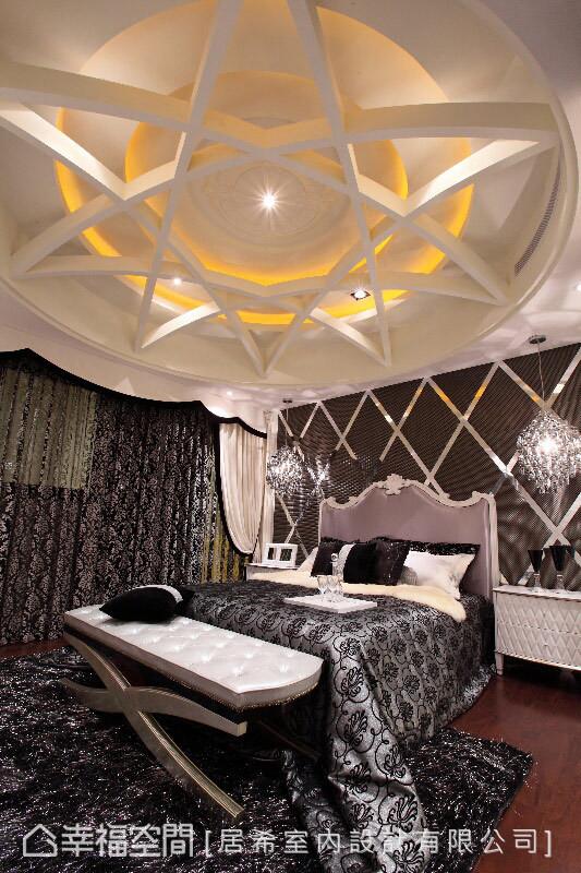 居希设计利用屋高规划星芒造型天花,烘托主卧房的华美气势。