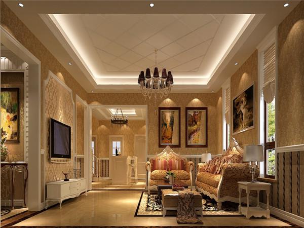 欧式客厅顶部喜用大型灯池,并用华丽的枝形吊灯营造气氛。墙面用高档壁纸,或优质乳胶漆,以烘托豪华效果。