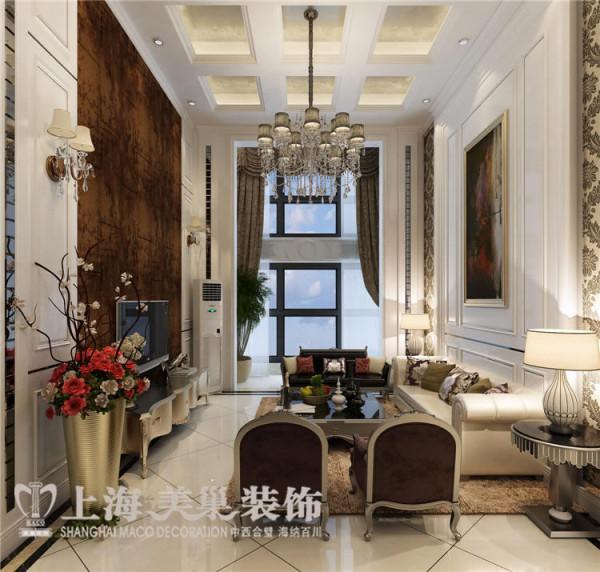 卢浮公馆装修复式简欧设计效果图——客厅