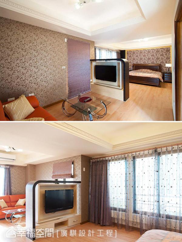导弧曲线的半高电视墙开放分界卧眠区与起居客厅,保有开敞度与空间感。