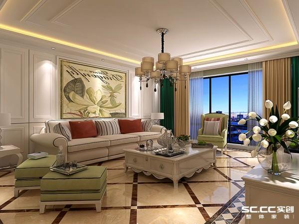 果绿色的壁纸与沙发搭配让房间充满了活泼,兼容华贵典雅与时尚现代。