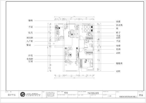 户型比较小,适合新婚夫妇居住。整体采光很好,空间通透,比较宽敞,布局规整,动线清晰。首先,从入户门进入,右手边为客厅,有阳台。入户门正前方为带窗卫生间,卫生间左右两侧分别是儿童房和主卧室。