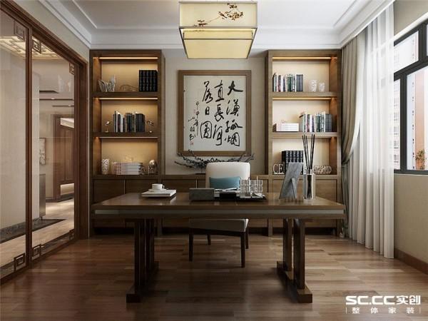 传统中式书房从陈列到规划,从色调到材质,都表现出雅静的特征,根据主人原有的一些比较喜欢的字画,设计师在整体书房设计中留出放置客户挂画的地方,整体颜色搭配也比较严肃沉稳