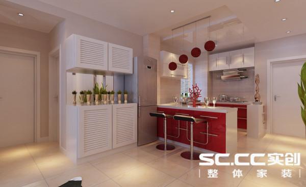 餐厅赋有层次的吊灯,满足功能需求同时兼并延续室内风格与色彩的变化性,将基本的生活机能,升华至另一种对生活质量的追求。红色橱柜为空间增添一丝的时尚的浪漫气息。