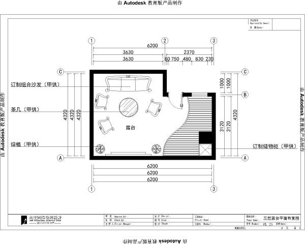 三层露台平面设计图