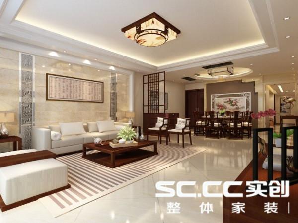 客厅天花回字形的吊顶,沙发背景墙贴米黄墙砖,大气又温馨。墙壁字画与顶面吊灯的点缀。整个客厅空间对称,简约,格调雅致,富涵文化韵味