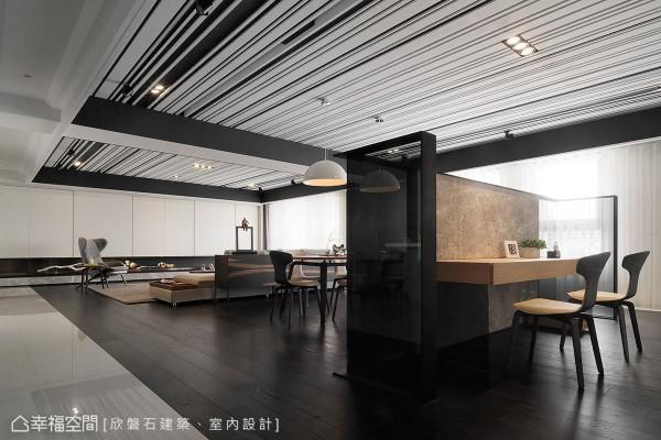以开放式设计串联客厅、餐厅与书房,彰显出百坪大宅开阔敞朗的大器尺度。