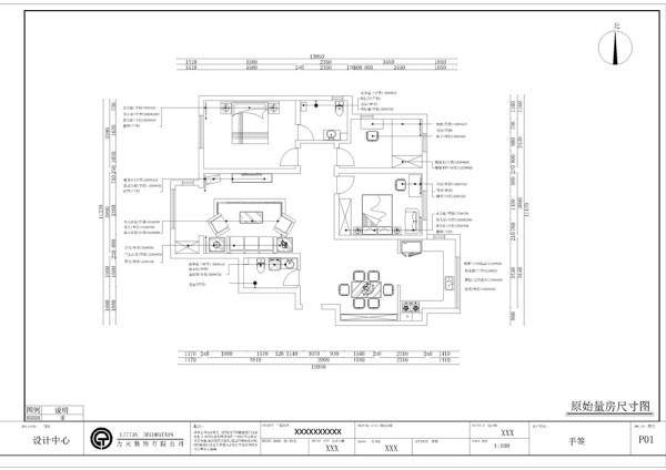 该户型为泰安盛世郡三室两厅一厨两卫一阳台136平米户型,入户门开始,进入户型内首先是入户玄关的空间,在玄关的左手边是卫生间空间,右手边是餐厅和厨房空间。