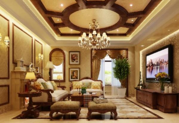 客厅顶面设计师采用了弧型吊顶,材质使用的金箔以及实木,把大宅的大气以及主人所喜欢的休闲、舒适的美式风格体现的淋漓尽致。