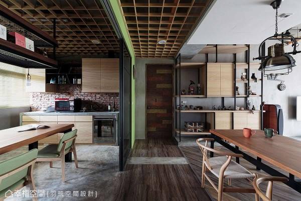 羽筑设计刻意将走道与餐厨区天花板采用格栅设计,避免截断视觉,也让各区块的比例平均。