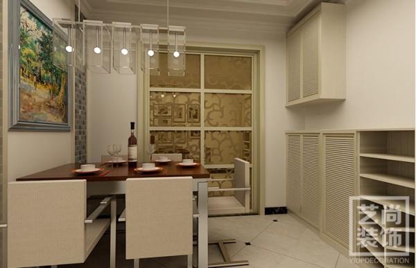 祈福尚都90平方样板间装修,餐厅现代简约效果图
