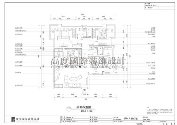 一整套设计施工图纸