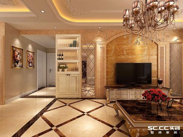 雅居乐 135平三居室 欧式风格装修 设计案例 效果图