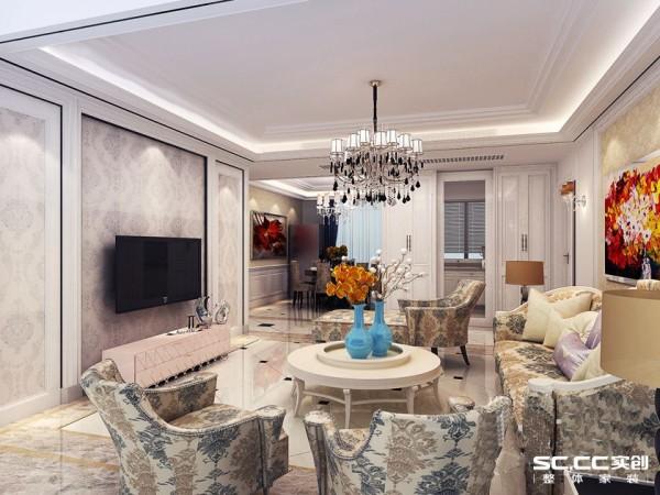 简洁大方的花纹图案饰底,独特的灯饰造型,配以欧式风格的沙发,自然大方