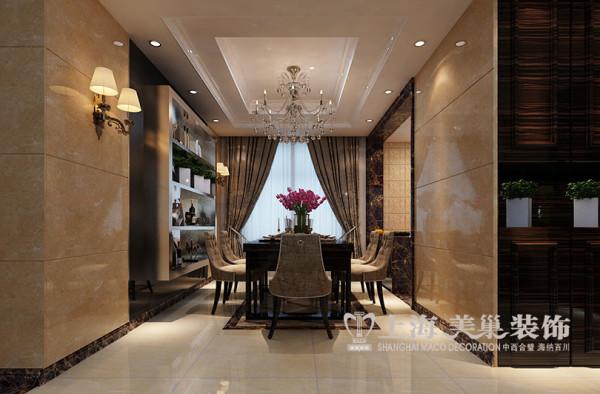 警察学院家属院180平四室两厅装修现代简约案例效果图——餐厅全景