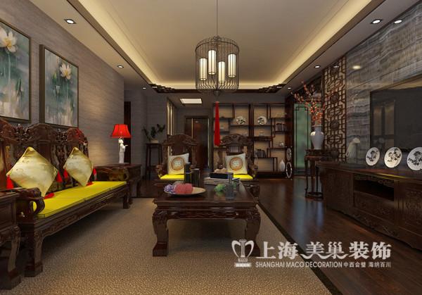 锦棠160平新中式装修三居室案例效果图——客厅全景布局