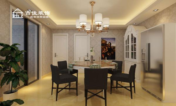 一款实用又美观的实木餐桌让充满烟火气息的饭厅瞬间变身国际范!