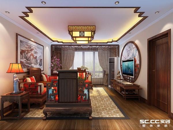 客厅木制以沙发为主向周围延伸设计,凸显了中式风格的韵味。